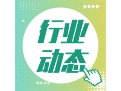 戴南何姚不锈钢再生资源市场3月25日前关停