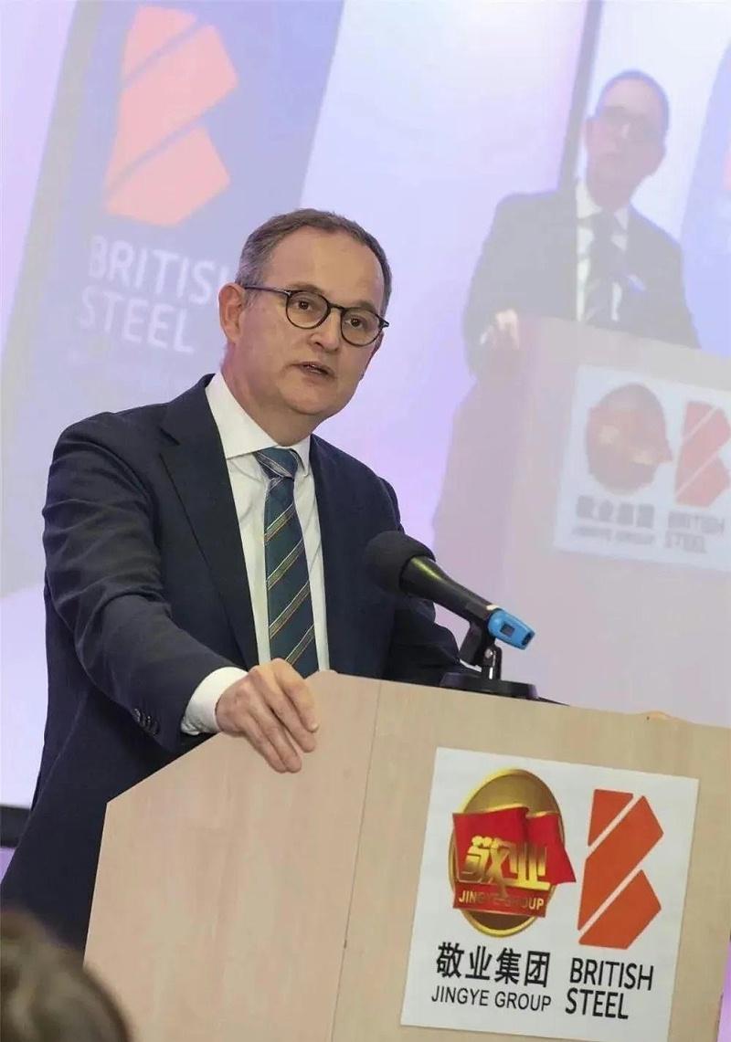 英国钢铁CEO Ron Deelen发言
