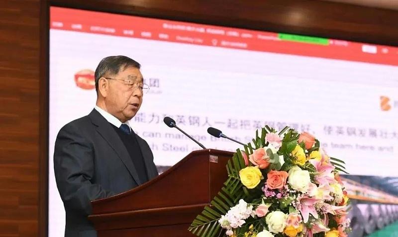 敬业集团董事长李赶坡发言