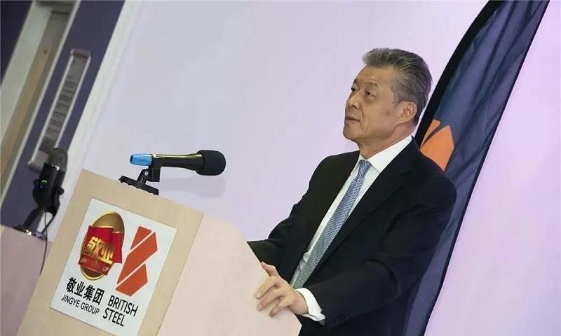 中国驻英大使刘晓明致辞