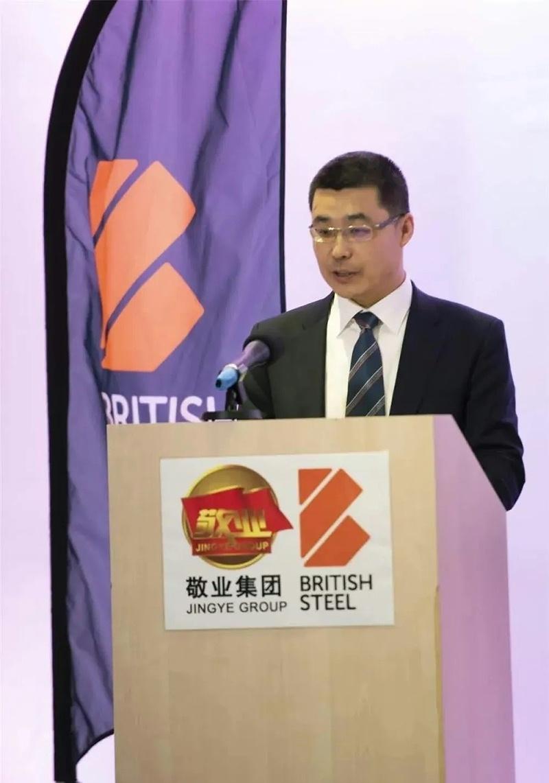 敬业集团总经理兼英钢董事长李慧明主持仪式