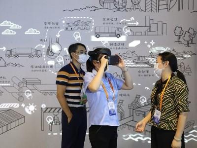 行业动态 | 宝钢启动大数据中心建设打造人机物互联的数字工厂