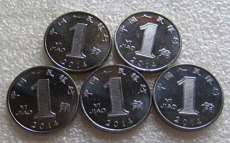 不锈钢材质1角硬币