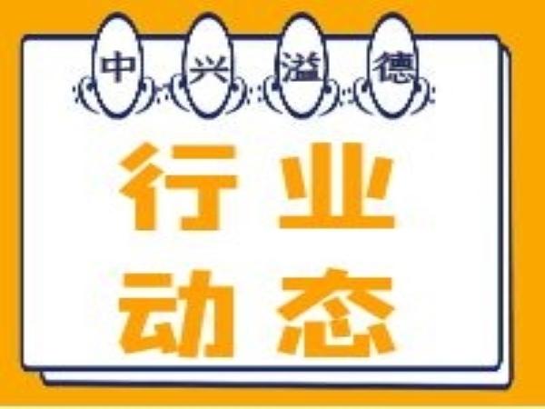 """鑫峰全连轧绿色精品生产线投产 梧州不锈钢产业链条""""开枝散叶"""""""