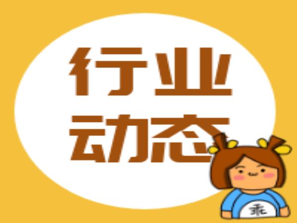 温州青山钢铁城项目开工奠基仪式成功举行