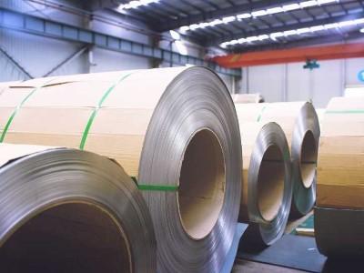 山西推进33个钢铁升级改造项目,实施不锈钢上下游产业整合!