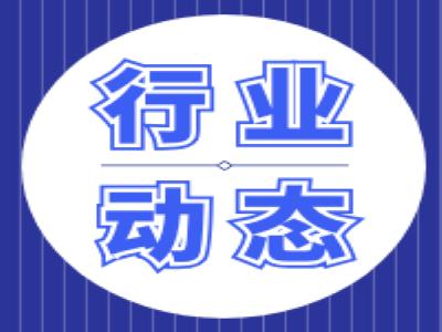 阳江多家不锈钢产业链项目披露
