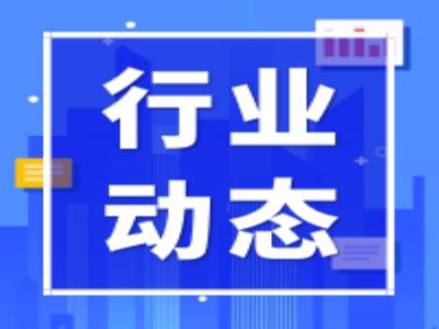 2020年全球的不锈钢消费因中国增长将仅下降4% 2021年将增长11%
