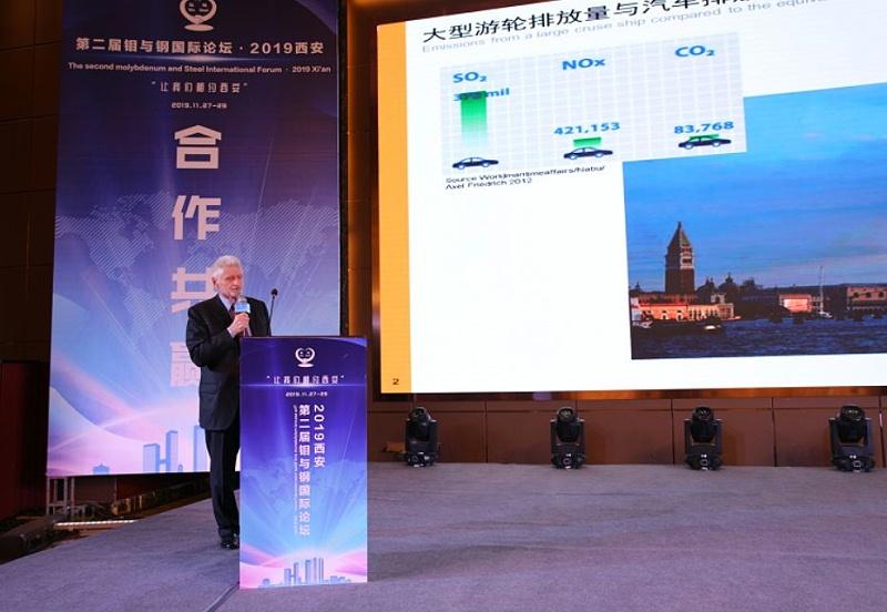 2019·西安 第二届钼与钢国际论坛——无锡304L不锈钢厂家中兴溢德