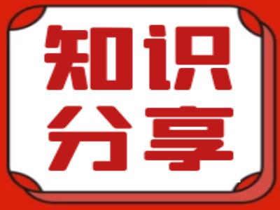 分享 | 316L不锈钢冷轧板表面缺陷成因分析(三)