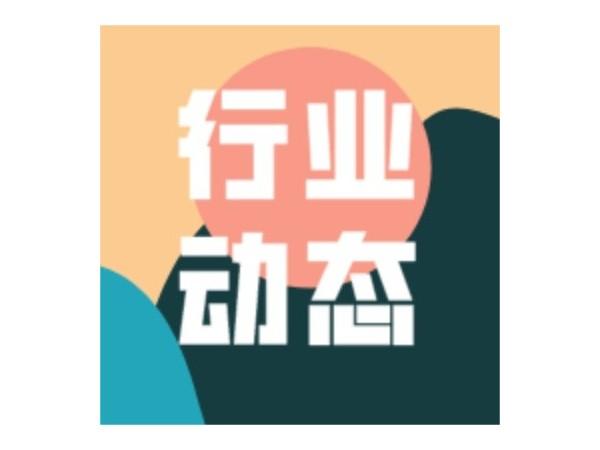 太钢316L不锈钢将闪耀北京环球影城主题公园