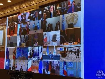 这场特殊的G20峰会,有个外国国家领导人熬夜或者早起参加