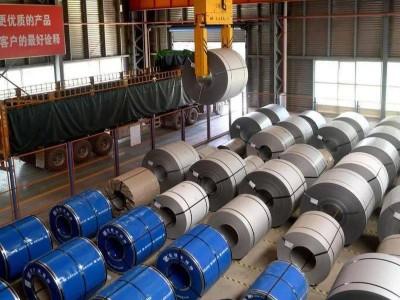 青山与广新将在阳江新增400万吨不锈钢产量配套印尼300万吨镍铁项目