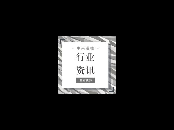 山东首届不锈钢产业发展大会暨山东省不锈钢行业协会年会在济南召开