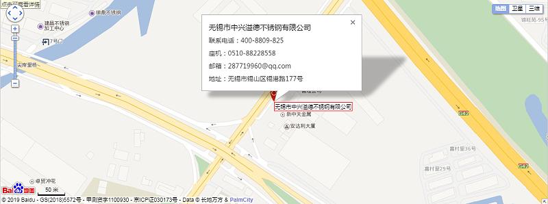 """304L低碳环保不锈钢遇上""""李佳琦式解说"""""""
