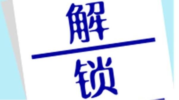 """宅家无聊到长蘑菇,快来学""""么斯""""、""""蛮扎实""""、""""滋一哈""""武汉方言"""