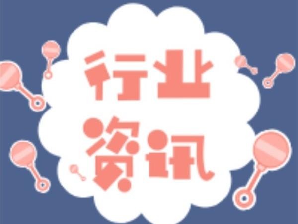 304L不锈钢供货商-无锡中兴溢德盘点2019年钢铁企业5G科技应用!
