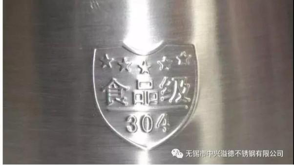 304L不锈钢电热水壶的来历,你造吗?