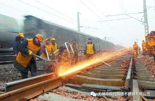 铁路轨道不用不锈钢的理由