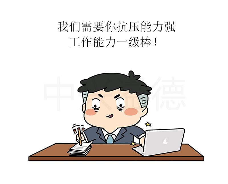 304L不锈钢供货商-无锡中兴溢德招聘2