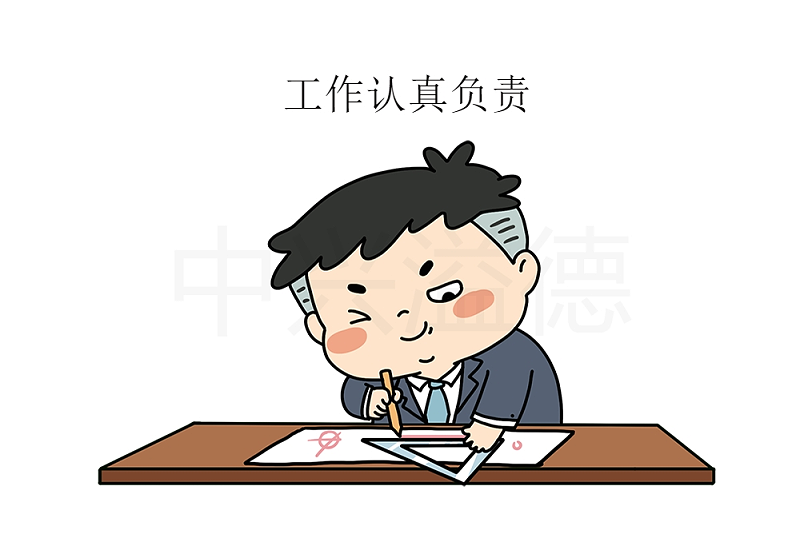 304L不锈钢供货商-无锡中兴溢德招聘4