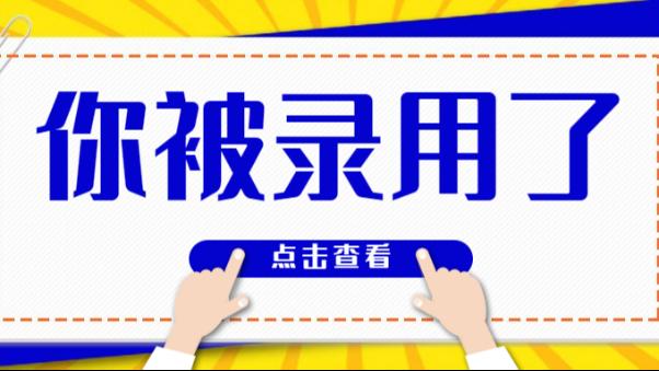 304L不锈钢供货商-无锡中兴溢德招人啦~谈好年后直接上班!