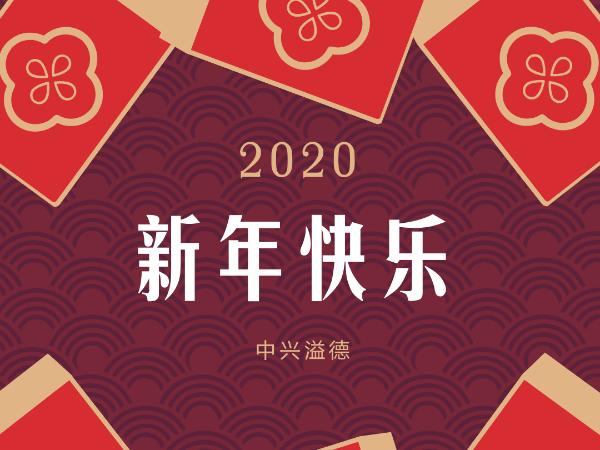 304L不锈钢供货商-无锡中兴溢德得知钢厂云南天高不锈钢或2020年复产