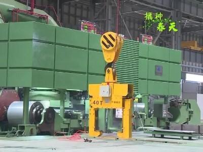 广东甬金:第二台轧机月底完成调试 4月份开始拟满产运行