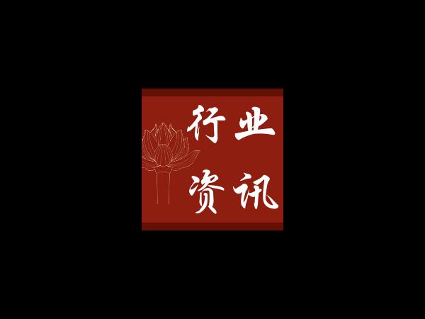 """无锡中兴溢德:日铁不锈钢株式会社统一新设的""""NSSTS""""不锈钢商标"""