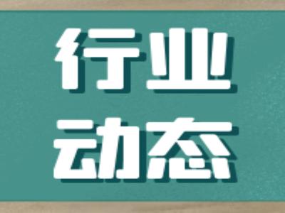 宝武清能携手中国航天811所成立联合研究实验室