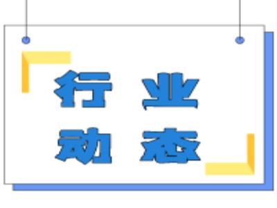 刘艳平:不锈钢企业要抱团取暖,寻路转型升级