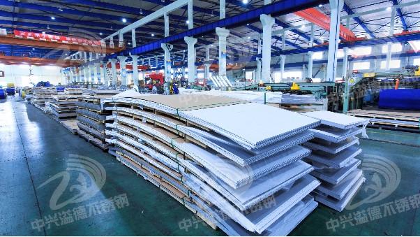 要问321不锈钢板多少钱一吨,就找无锡中兴溢德