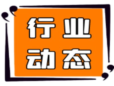 """""""铬-锰-镍-氮系奥氏体不锈钢标准实施宣贯研讨会""""在佛山召开"""