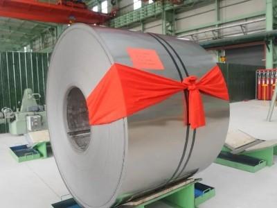 泰山钢铁年产30万吨不锈钢冷轧首卷成功下线!