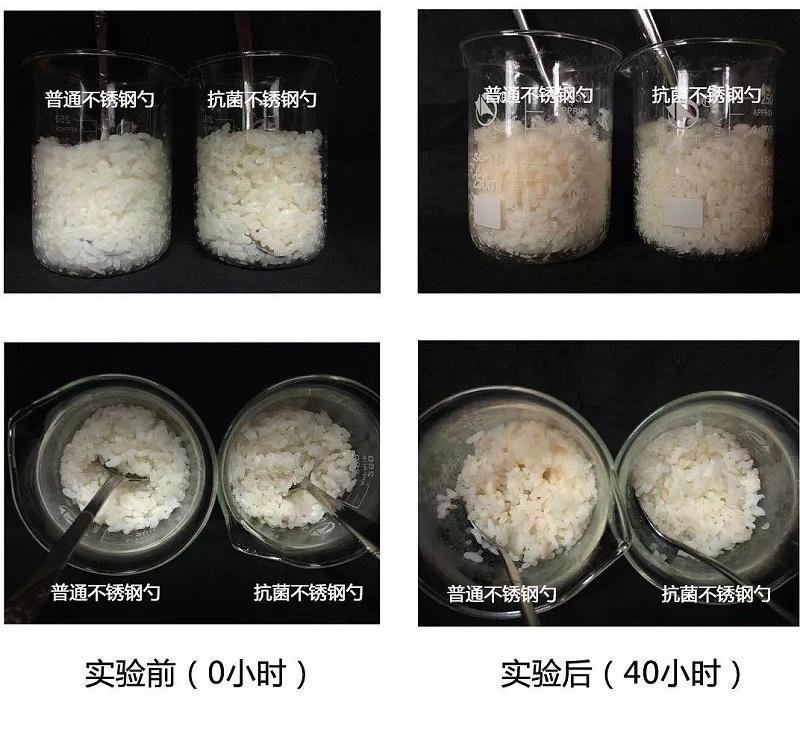 不锈钢勺与米饭