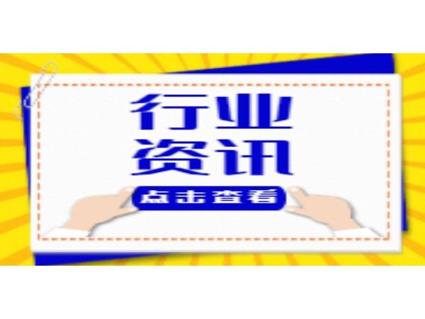 不锈钢厂资讯:广东阳江开宝不锈钢精加工项目预计下月投产