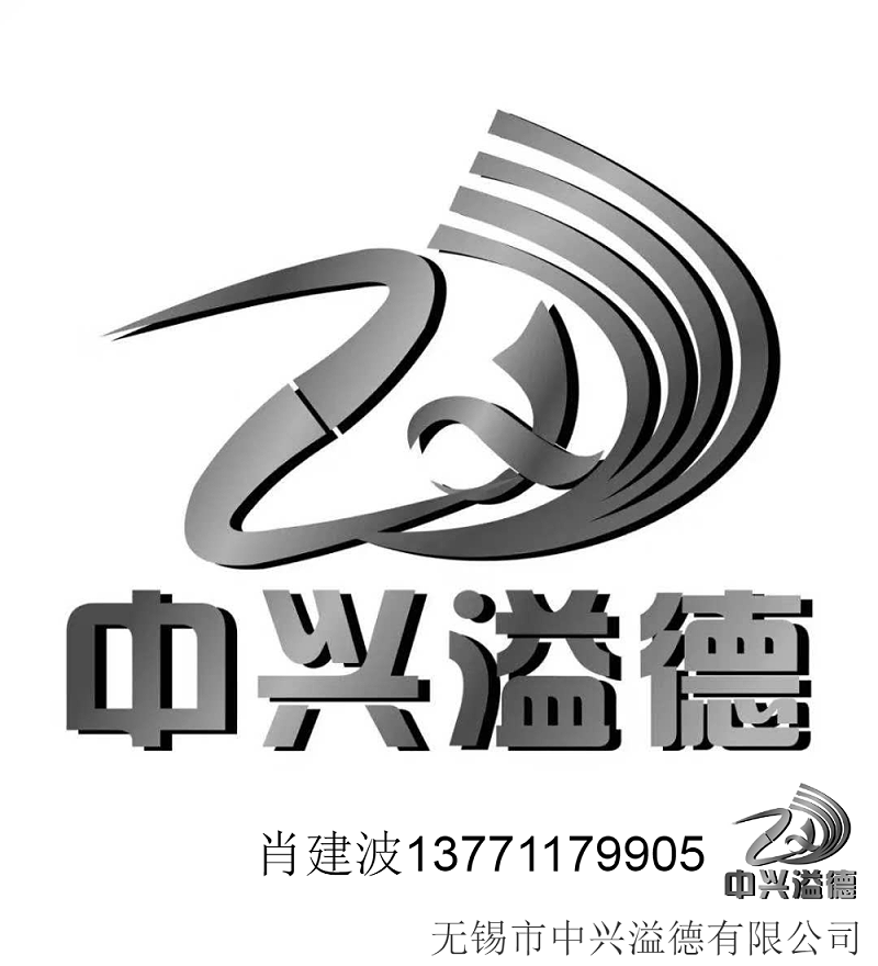 304L不锈钢供货商-无锡中兴溢德Boss的朋友圈-1