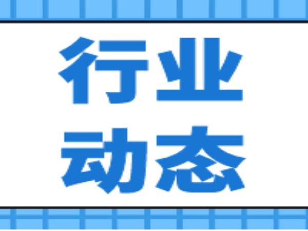 酒钢宏兴不锈钢顺利成为中国石化行业合格供应商