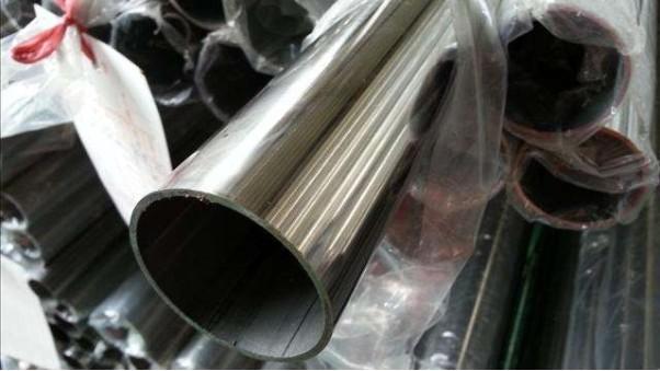 201不锈钢管就是铁管吗?