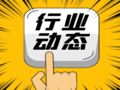 江苏甬金拟投近6亿建年加工9.5万吨高性能优特不锈钢材料技改项目