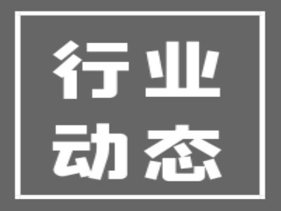 太钢304L不锈钢决定终止收购临沂鑫海新材料