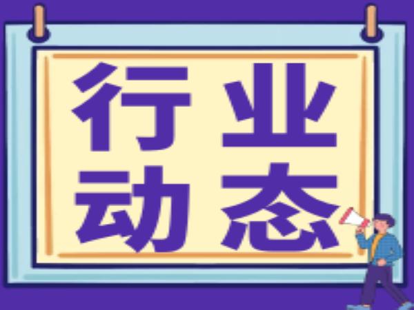 """青拓集团研究院获批组建""""福建省高性能氮合金化不锈钢工程研究中心"""""""