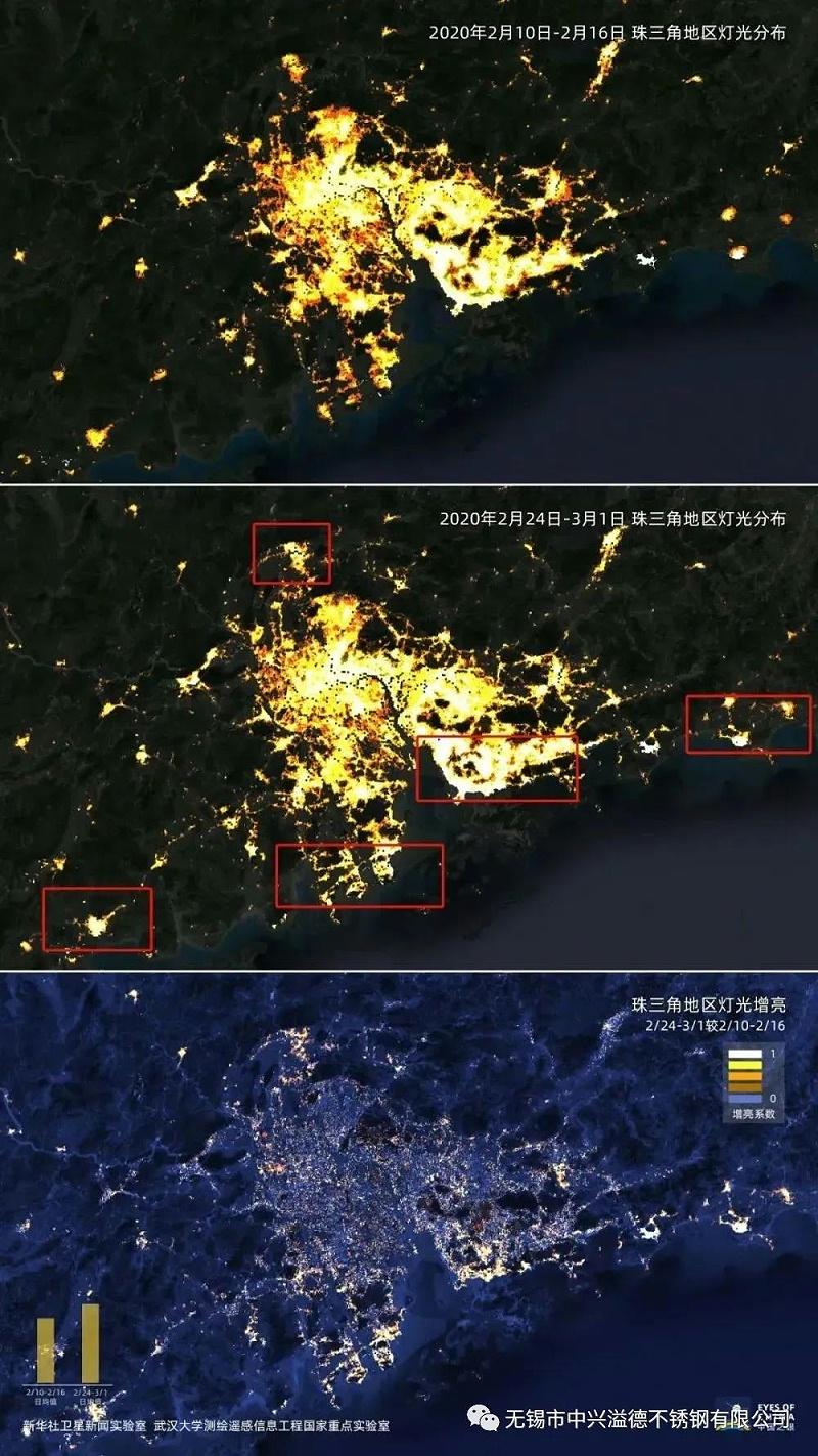 这是珠三角(不含港澳地区)的夜间灯光亮度增加情况