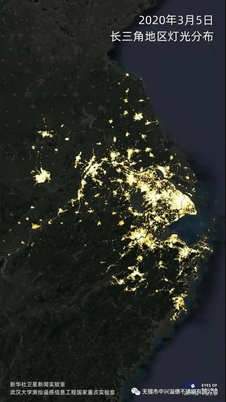 这是长三角的夜间灯光亮度增加情况-1