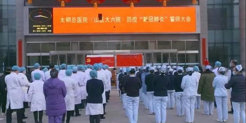 共抗疫情,不锈钢行业在行动!3