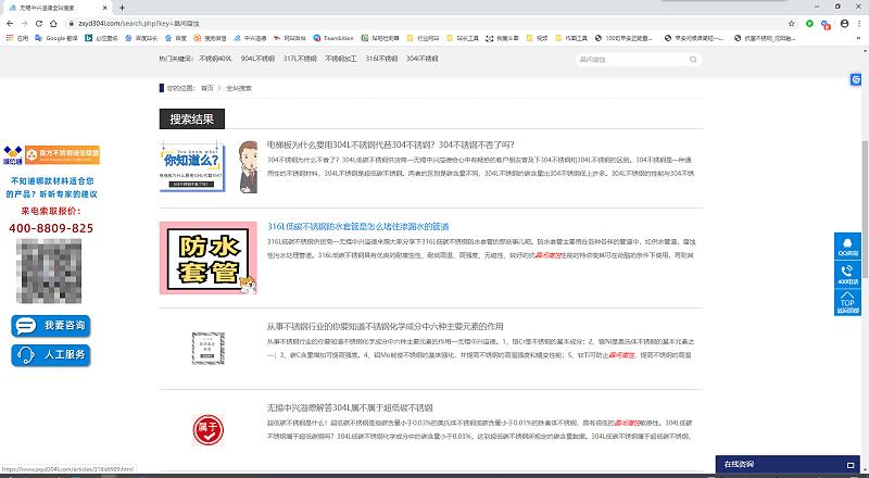 中兴溢德网站