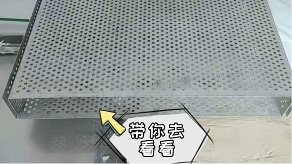 无锡中兴溢德不锈钢 | 你猜这不锈钢冲孔板做什么用?